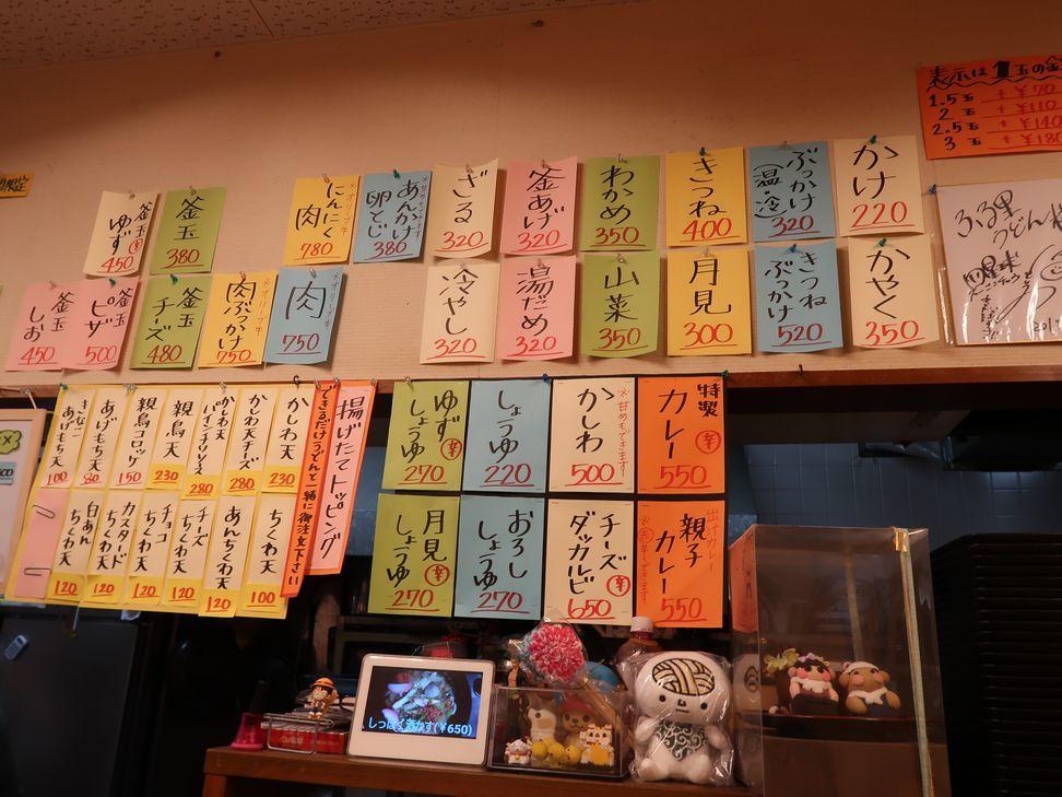 furusatokawasima30.jpg