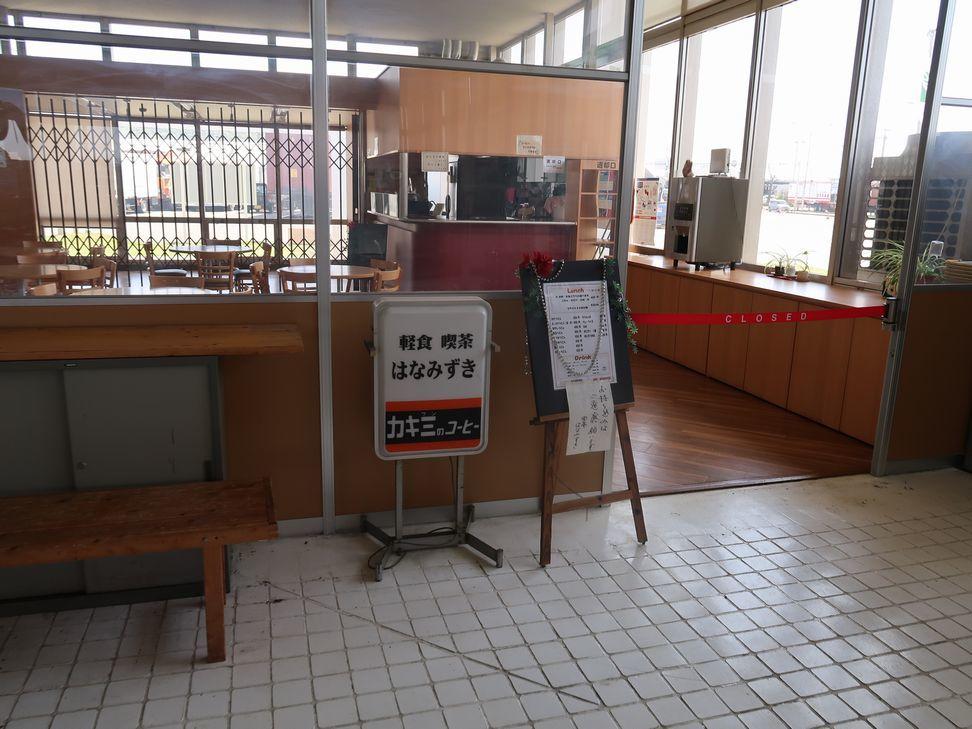 hanamizuki042010.jpg
