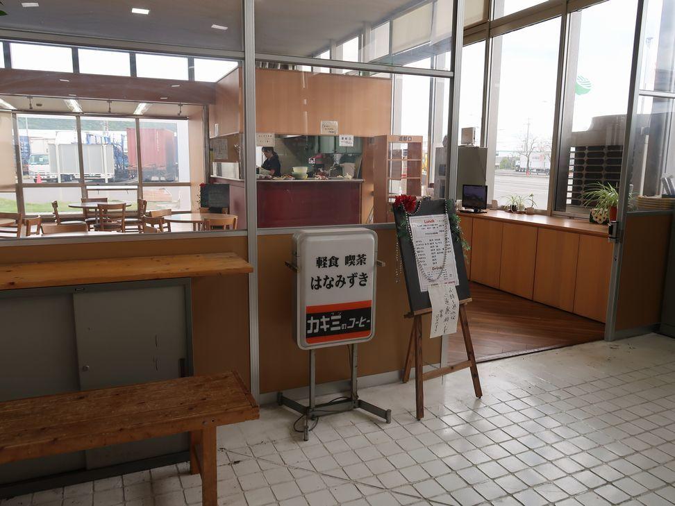 hnamizuki2019042410.jpg