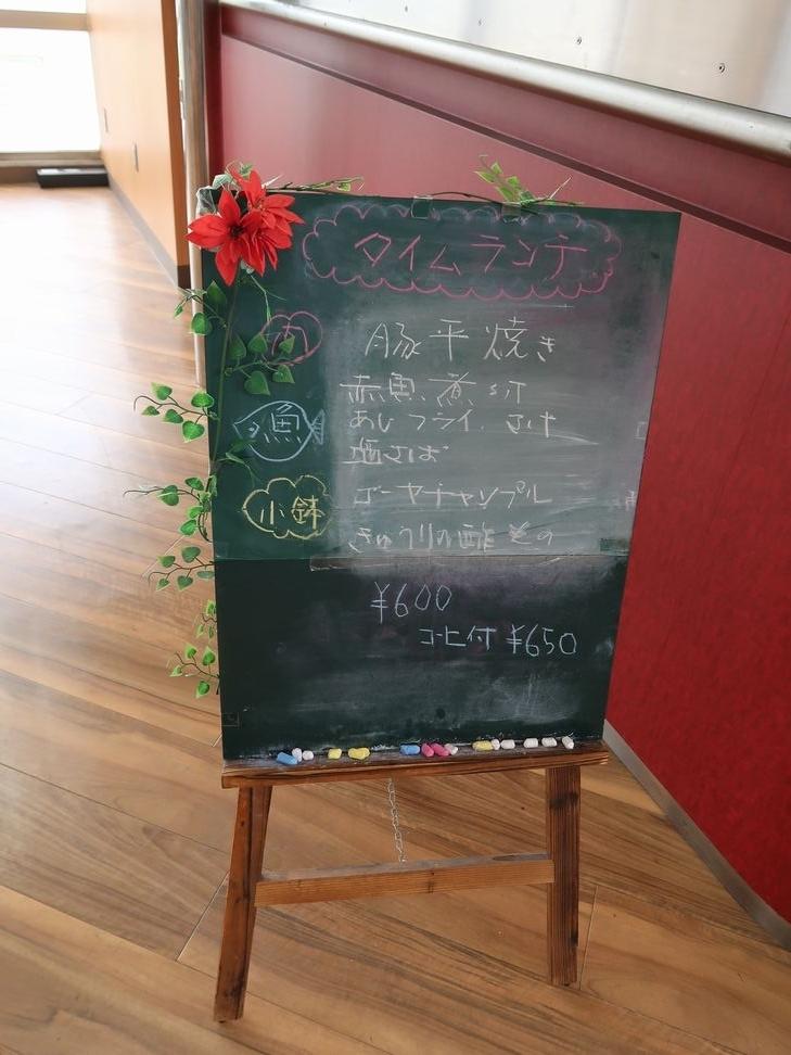 hnamizuki2019042431.jpg