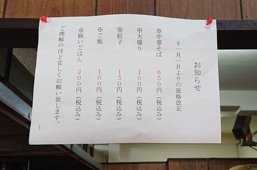 hyakumanryou041630.jpg
