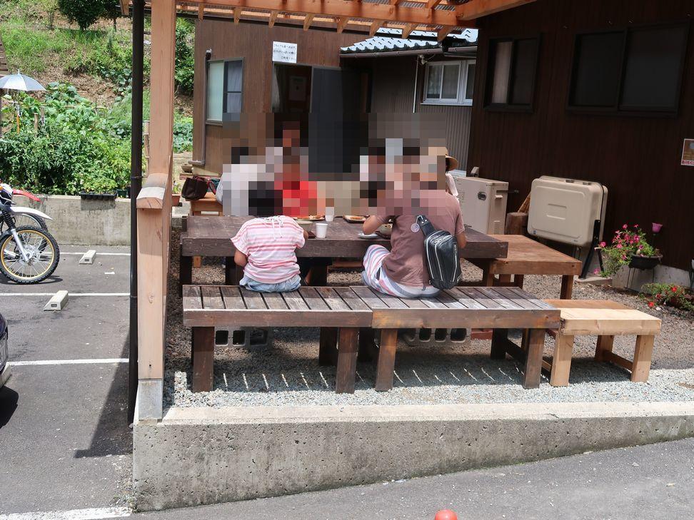 inamoku2019071550.jpg