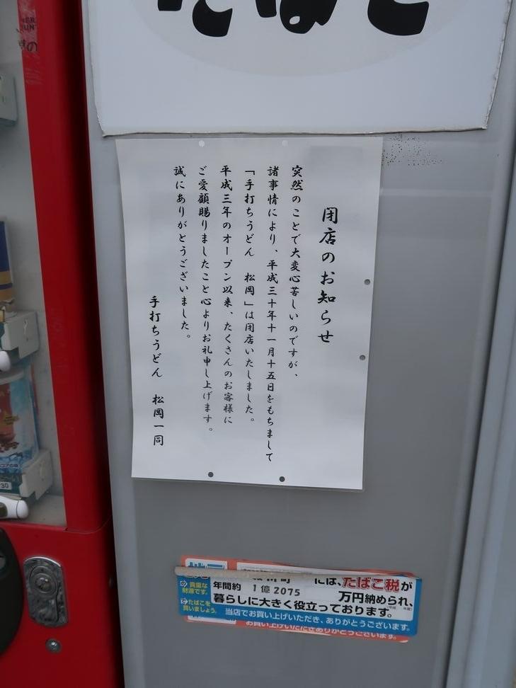 jingorou2019051812.jpg