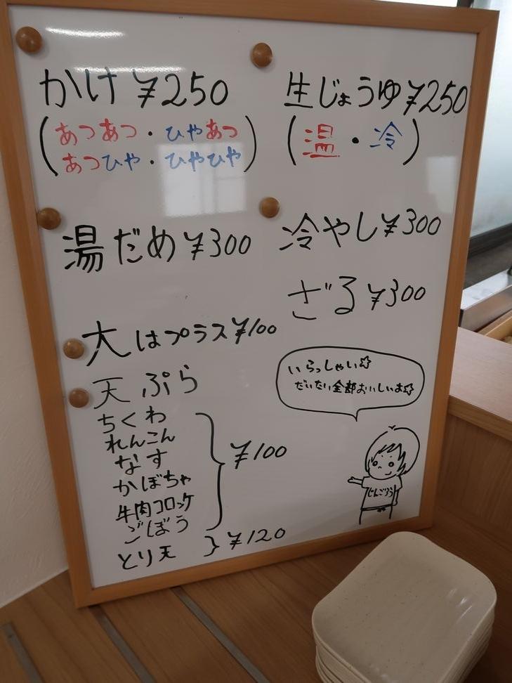 jingorou2019051830.jpg