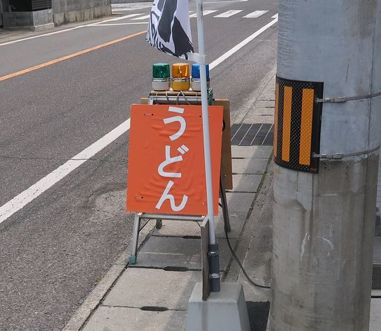 jingorou2019062211.jpg