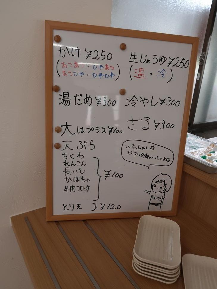 jingorou2019062230.jpg