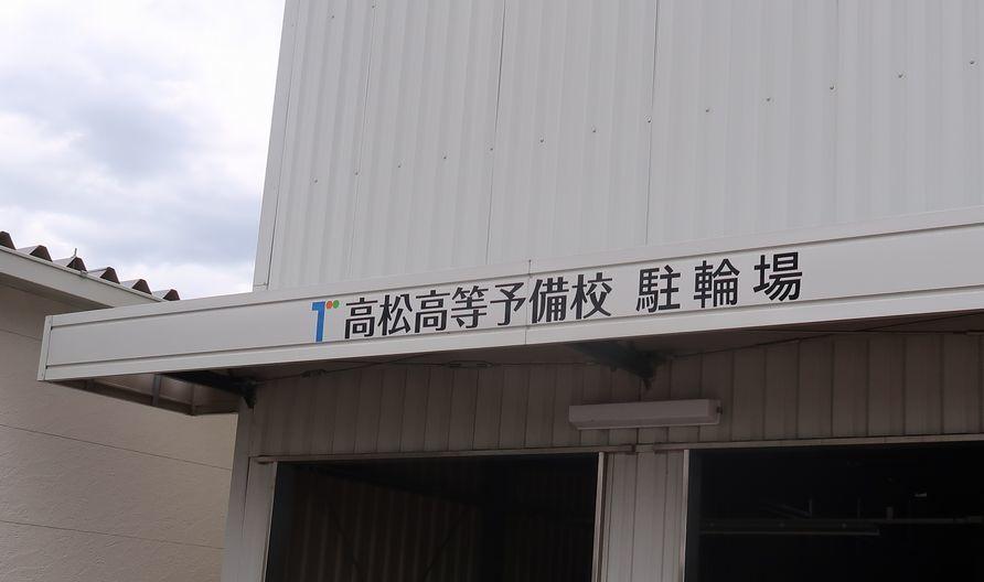 maruyasu2019042411.jpg