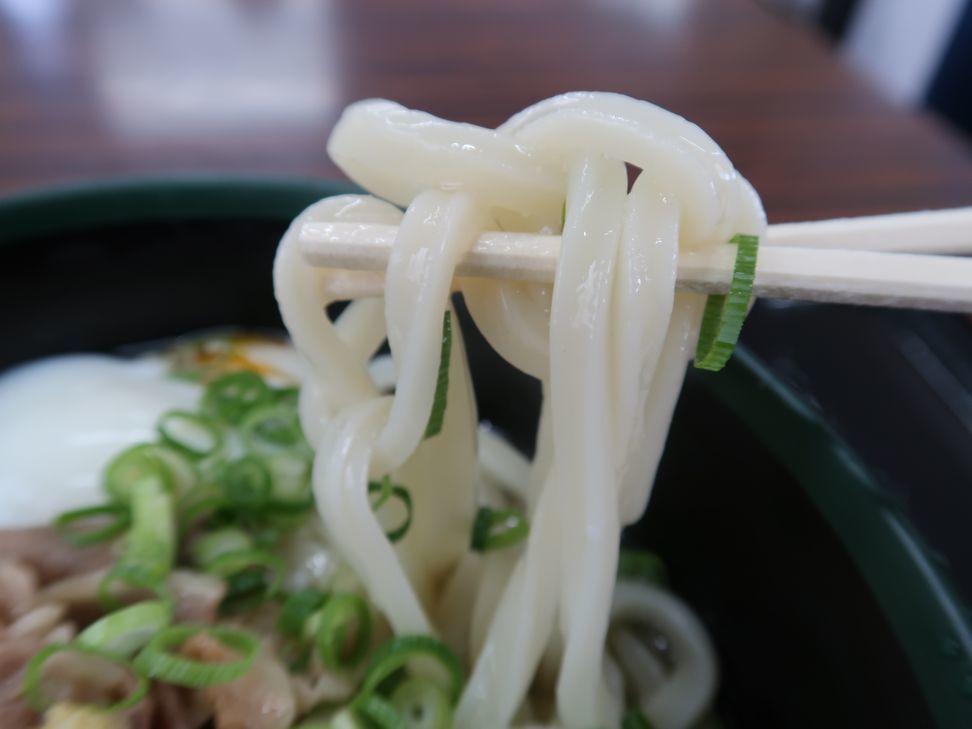 maruyasu2019042421.jpg