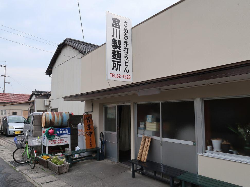 miyagawa10.jpg