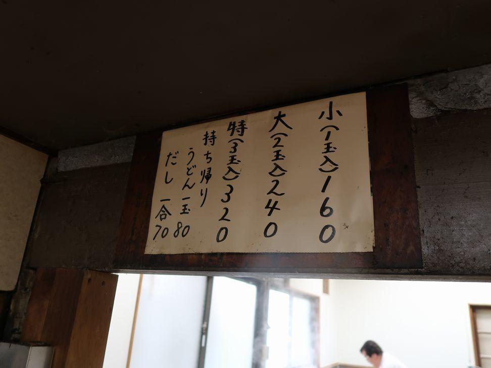 miyagawa30.jpg