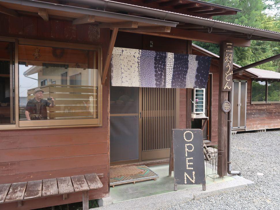 miyosihiji2019062210.jpg