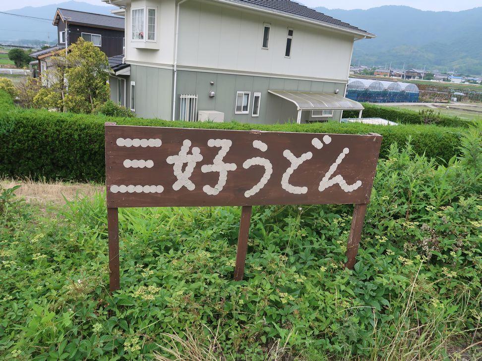 miyosihiji2019062211.jpg