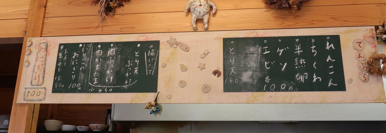 miyosihiji2019062231.jpg