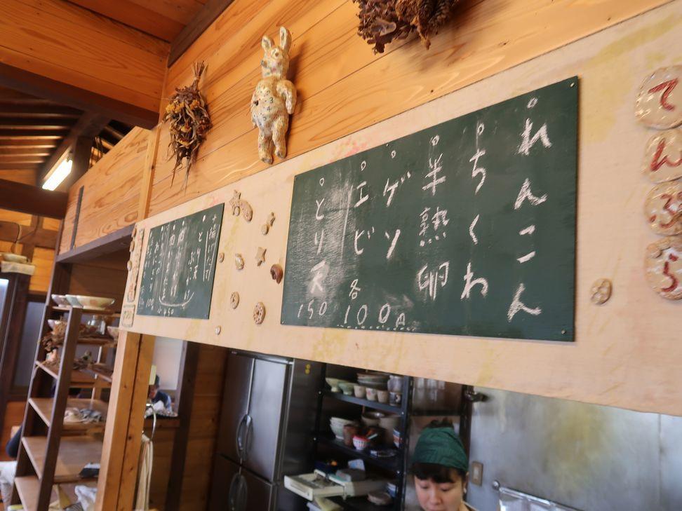 miyosihiji31.jpg