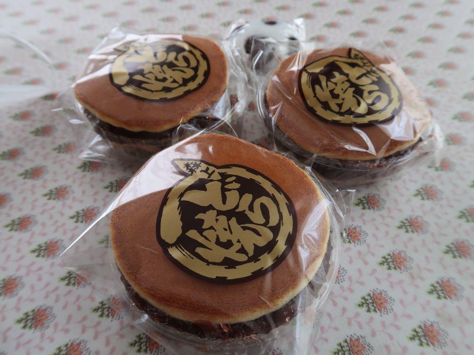 morikamiya21.jpg