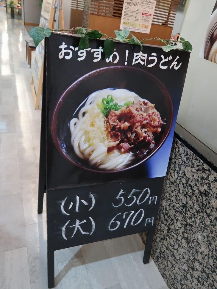nagayama2019062232.jpg