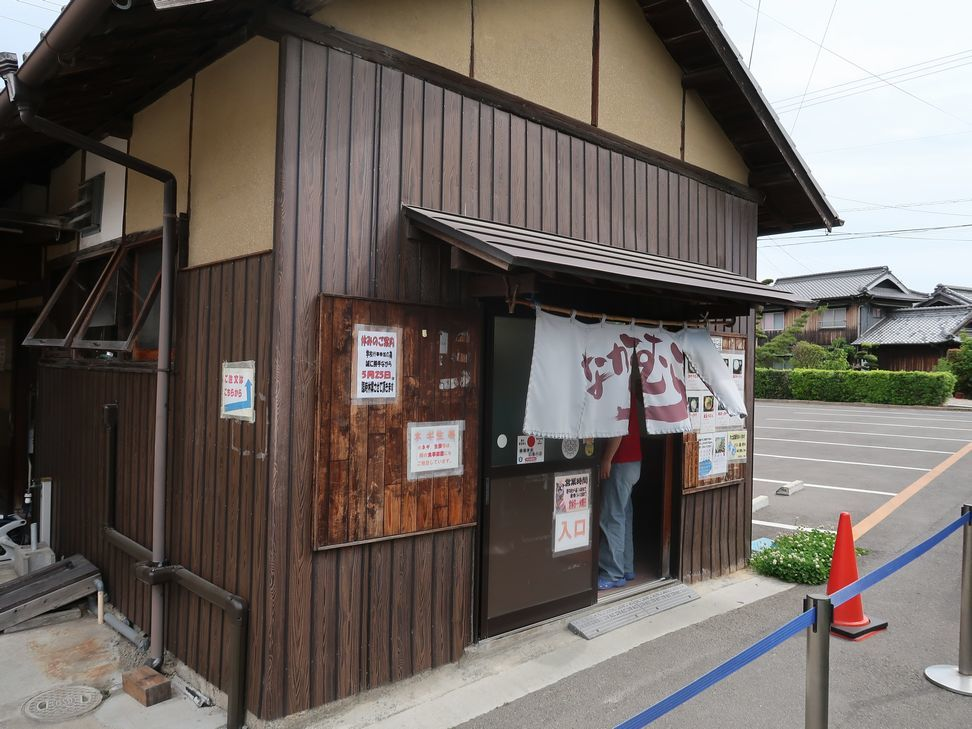 nakamura2019051810.jpg