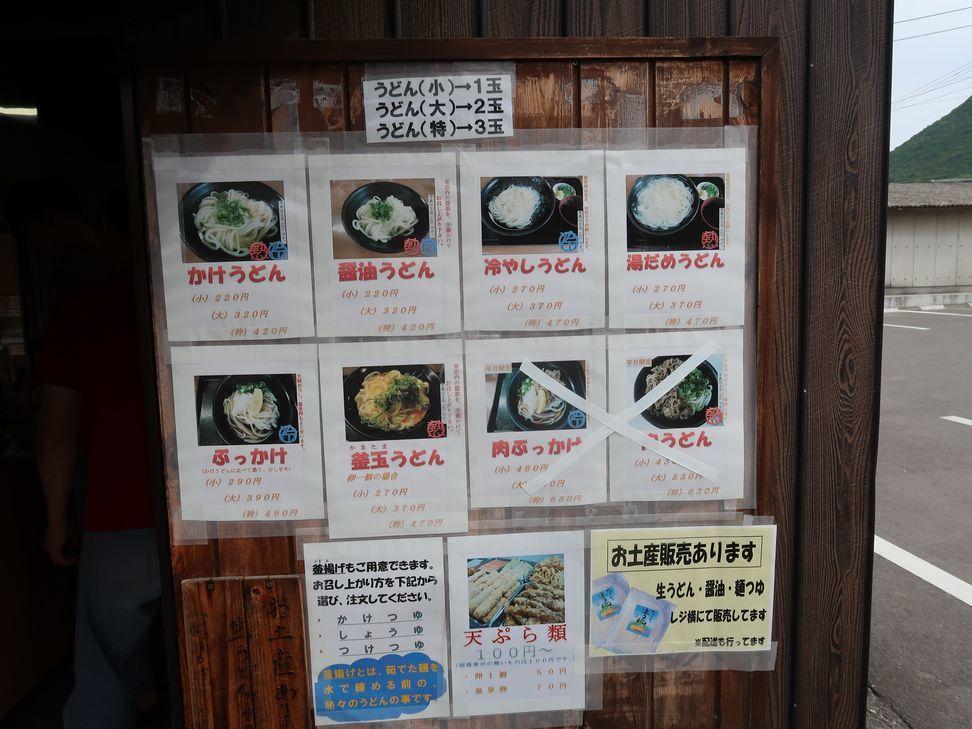 nakamura2019051830.jpg