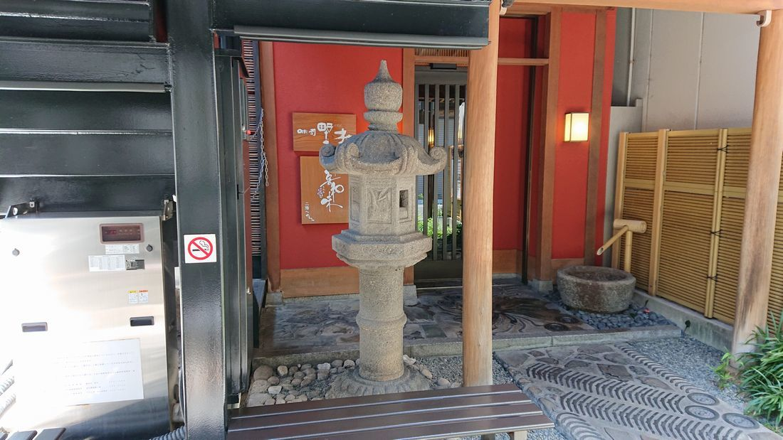nomura2019062510.jpg