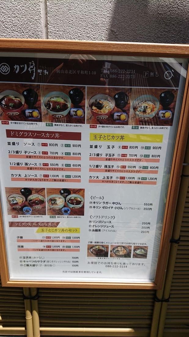 nomura2019062511.jpg