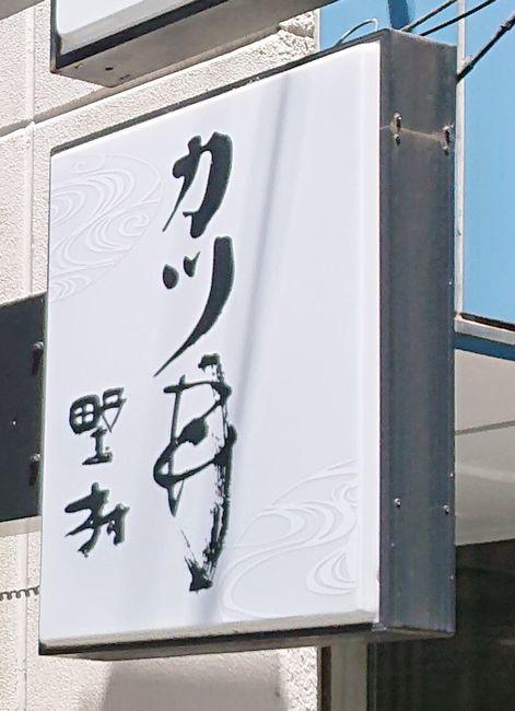 nomura2019062512.jpg