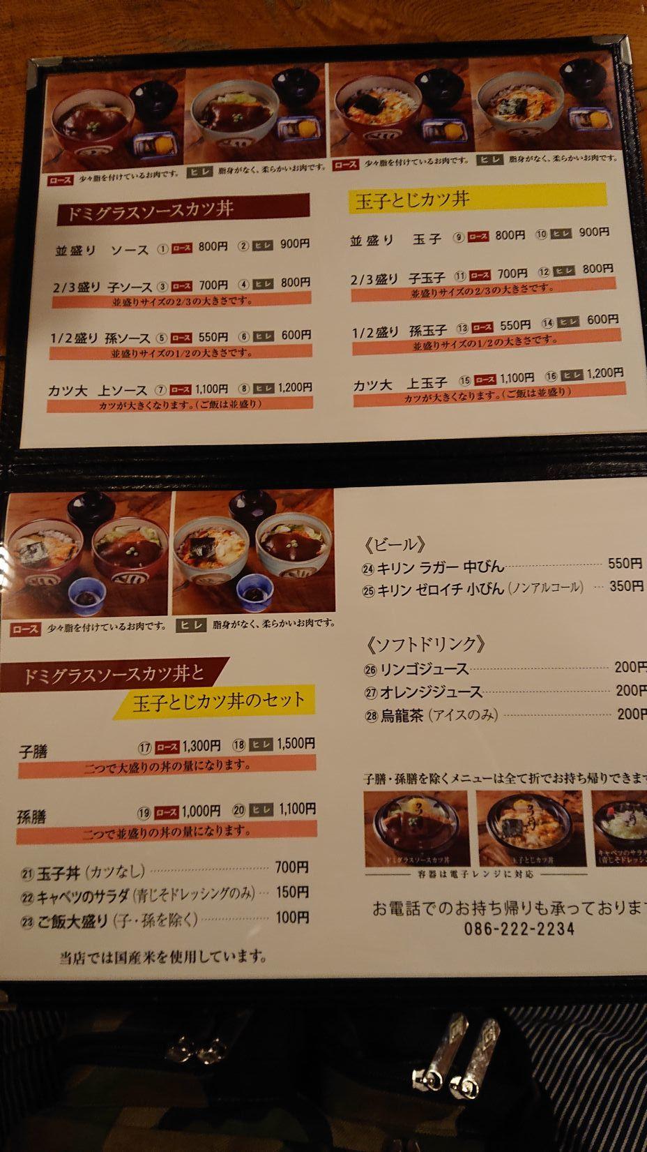 nomura2019062530.jpg