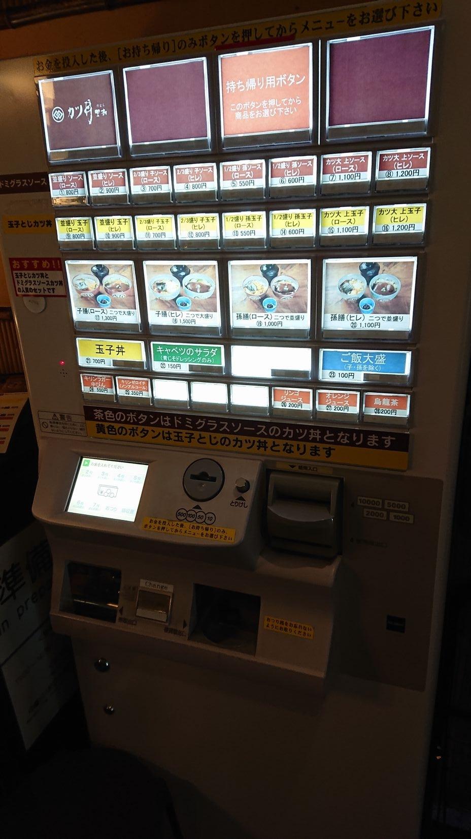 nomura2019062531.jpg