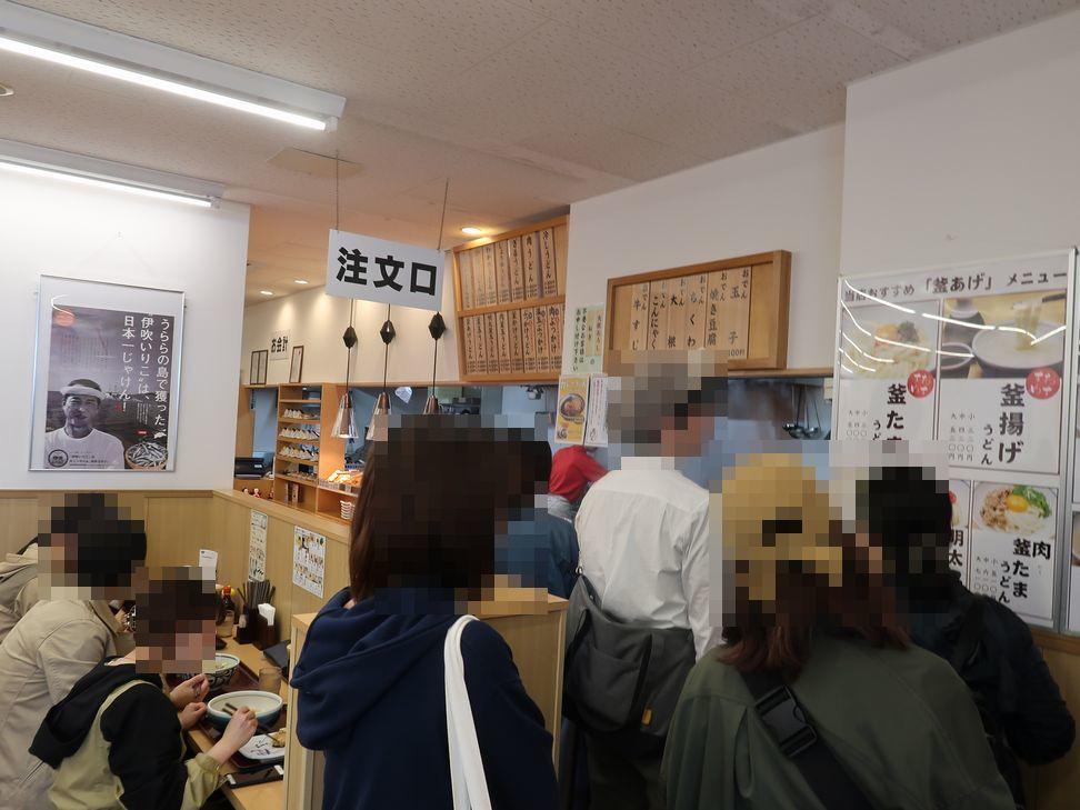 okajimataka2019050212.jpg