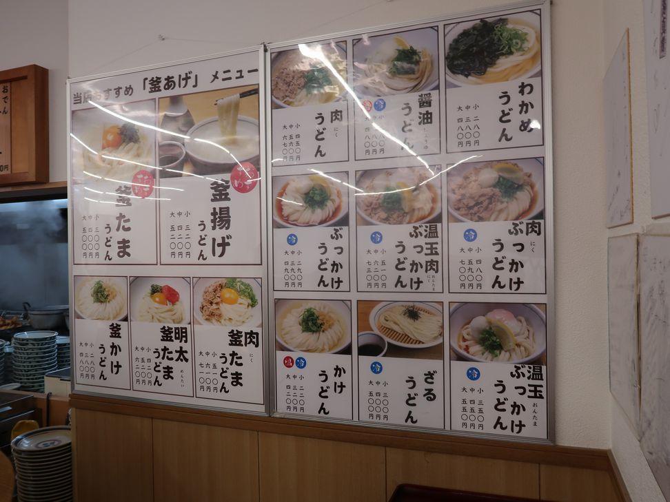 okajimataka2019050230.jpg