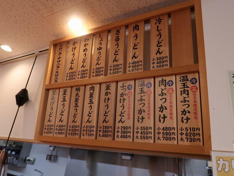 okajimataka2019050231.jpg