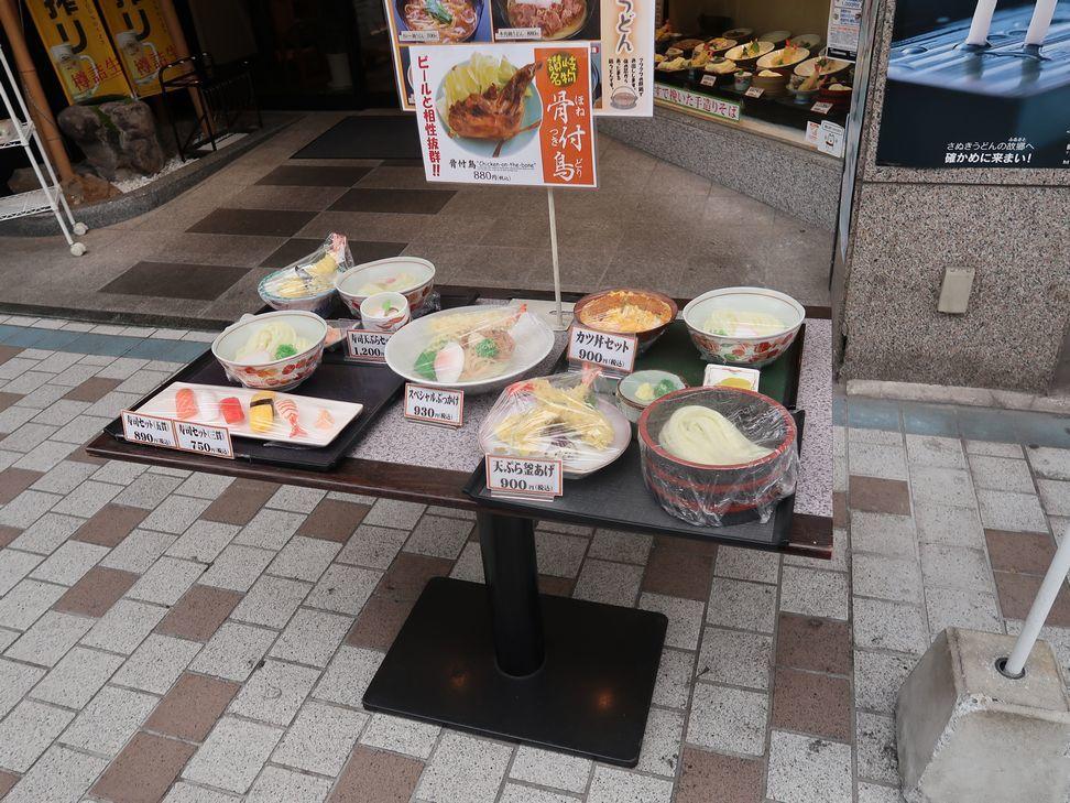 sanukimengyouhonten040712.jpg