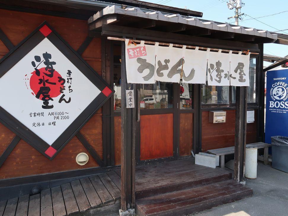 simizuyataka042010.jpg