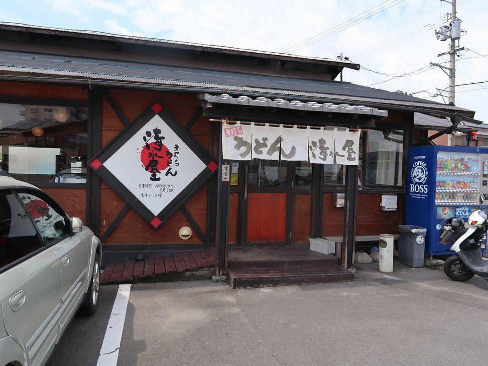 simizuyataka2019072410.jpg