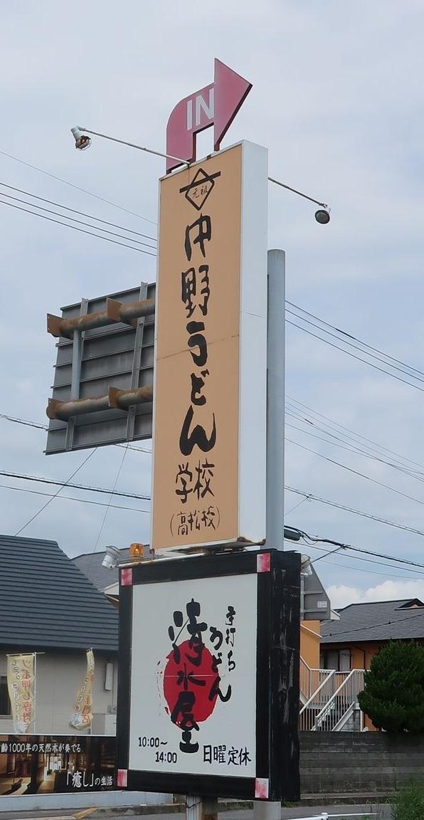 simizuyataka2019072411.jpg