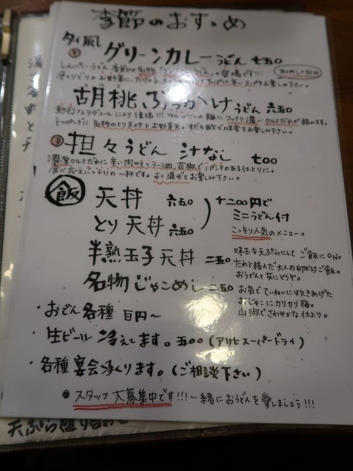 sinpei2019042931.jpg