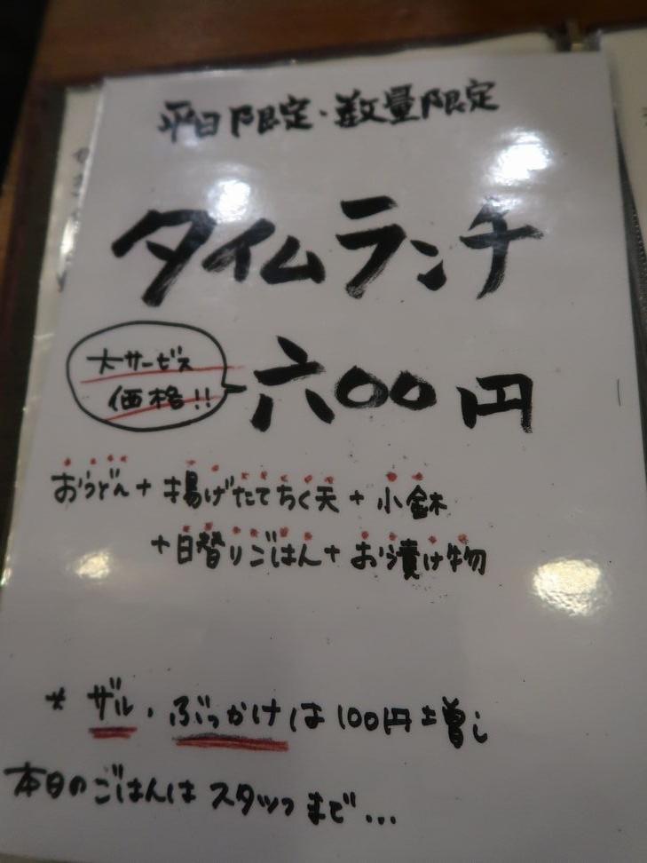 sinpei2019042932.jpg