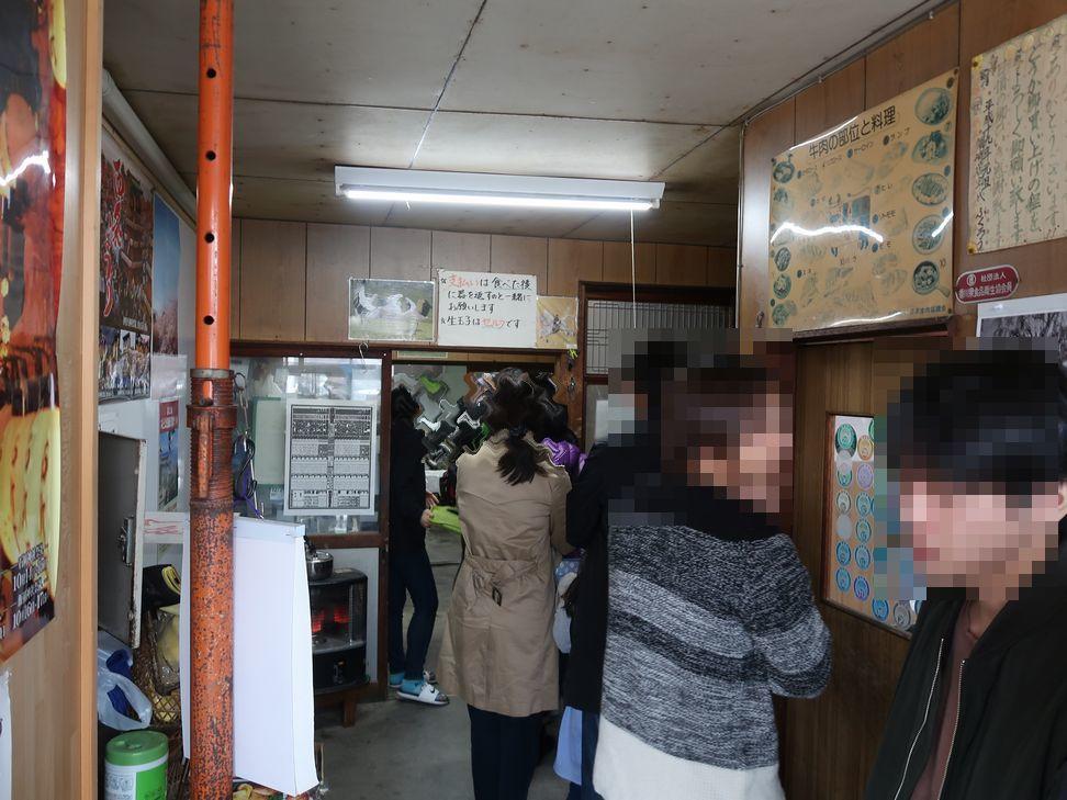 suzaki11.jpg
