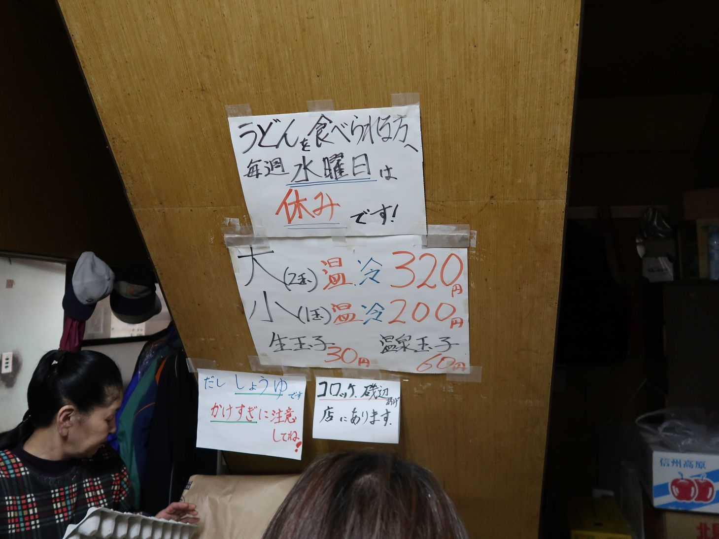 suzaki30.jpg