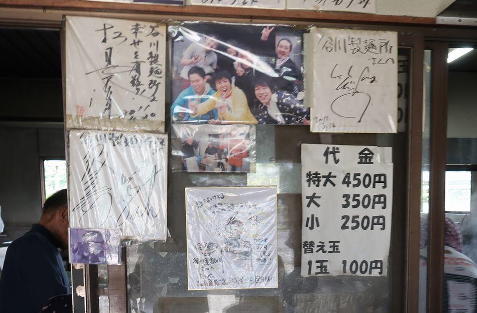 tanigawataka2019060830.jpg