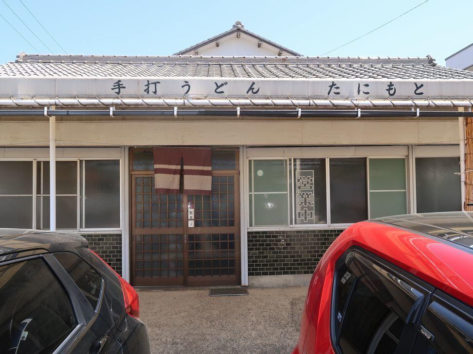 tanimoto042010.jpg