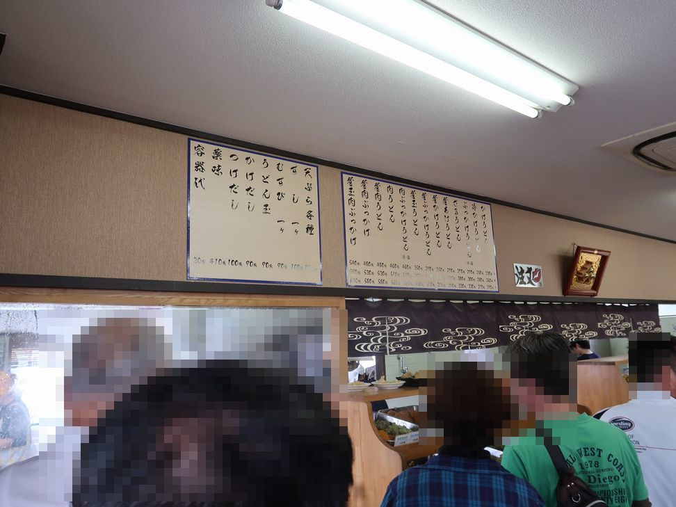 utumi2019042911.jpg