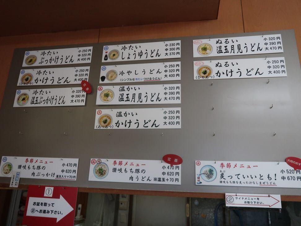 yosiya042030.jpg