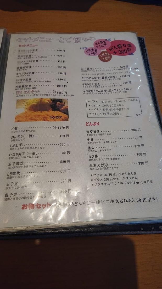 yuuan031832.jpg