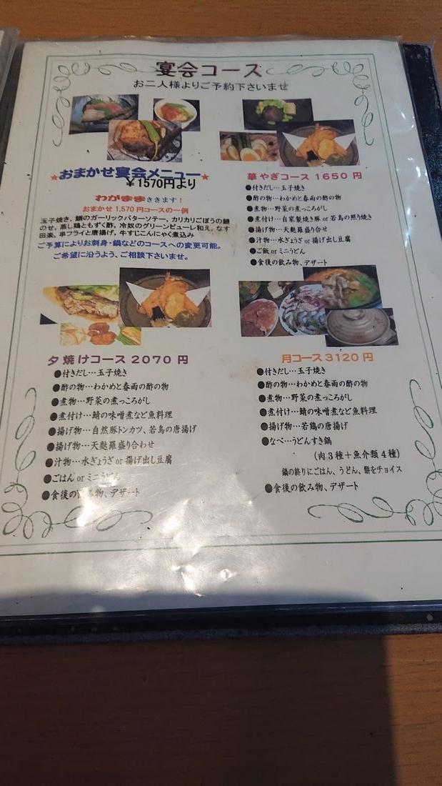 yuuan031834.jpg