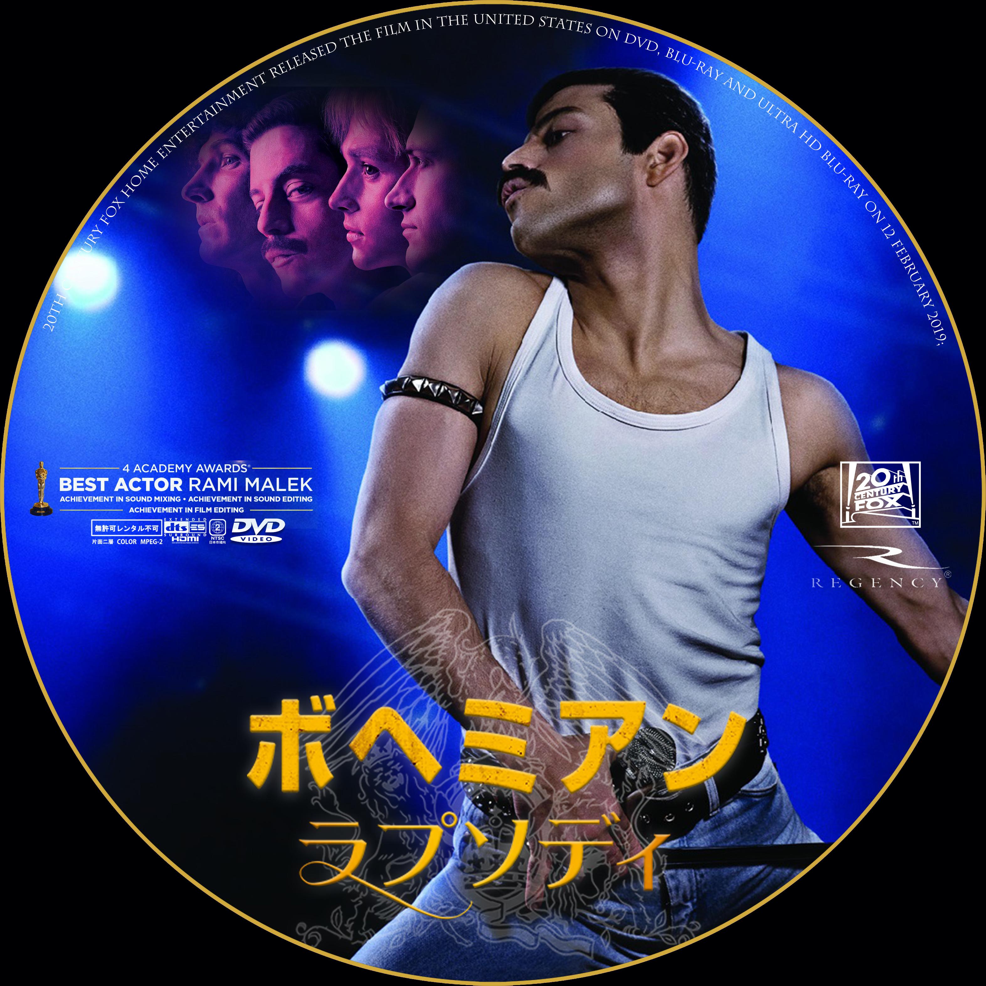 ラベル4 · DVD 7mmジャケット
