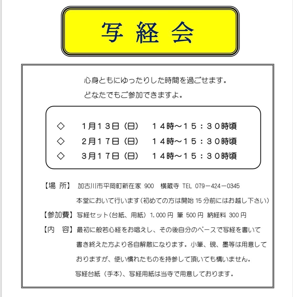 fc2blog_20181217130131443.jpg
