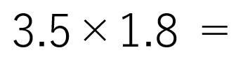 算数教室ブログ1