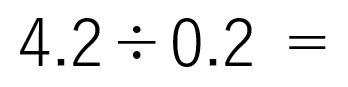 算数教室ブログ4