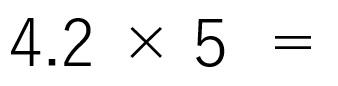 算数教室ブログ6