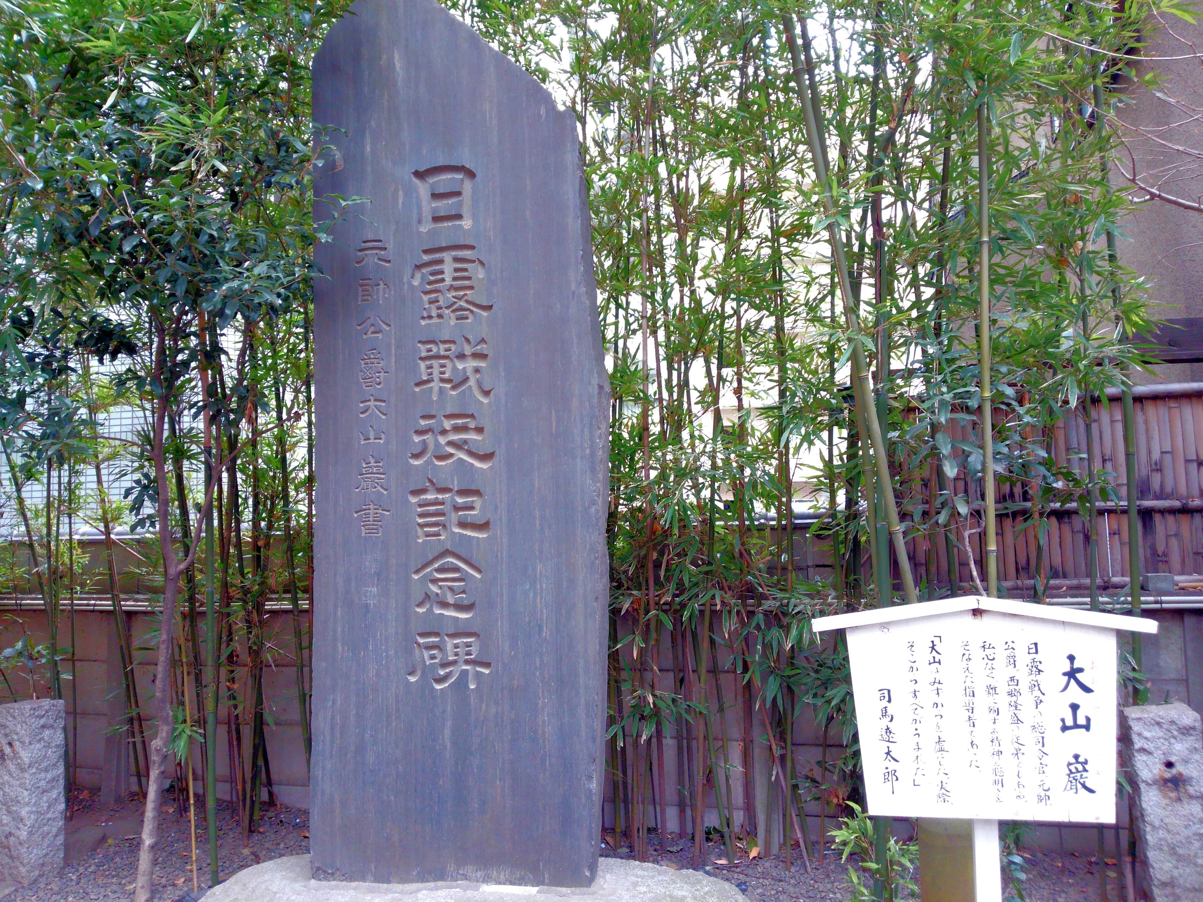 田無神社 011